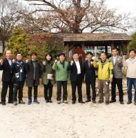 국립수목원 방문(10.31)