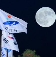 안산 달빛 풍경(11.04)