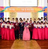 안산행복로타리클럽 회장 취임식(09.11)