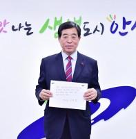 3.1운동 100주년기념 독립선언서 이어쓰기 챌린지캠페인(02.27)
