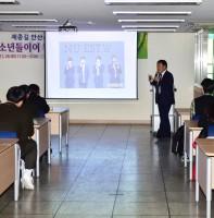 안산디자인문화고 강의 (11.28)