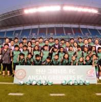 안산그리너스FC 축구경기(09.09)