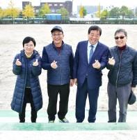 2018년 제14회 경원여객 가족 한마음체육대회(10.28)