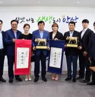 직장운동경기부 여자단오장사 씨름대회 우승봉납식(07.19)