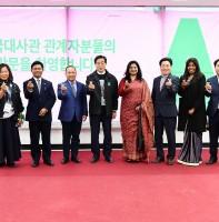 2019 안산국제거리극축제 주한외교대사 환영 리셉션(05.04)