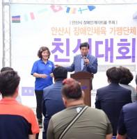 안산시장애인체육회 가맹단체 친선대회(07.12)