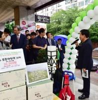 사회적기업 제품 판매장 오픈식 (06.26)