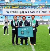 안산그리너스FC VS 부천FC 프로축구 홈경기(04.22)