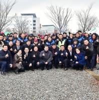 2019년 환경미화원 윷놀이대회(02.15)