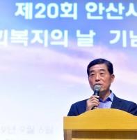 제20회 사회복지의날 기념식(09.06)