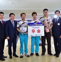 2017 안산컵 생활체육 전국볼링대회 (11.13)