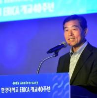 한양대학교 ERICA 개교 40주년 기념식(09.27)