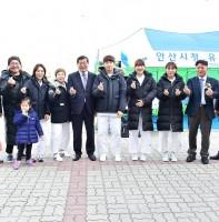 2018 안산시장기 유도대회(11.18)