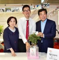 2018 제3회 안산시 장애인 복지박람회(10.06)