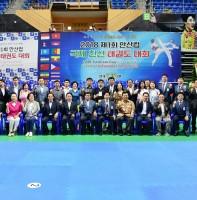 2018 제1회 안산컵 국제친선태권도대회 개회식(07.15)