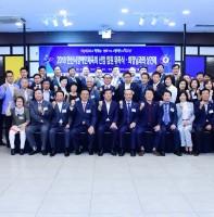 2018 안산시장애인체육회 신임 임원 위촉식(09.12)
