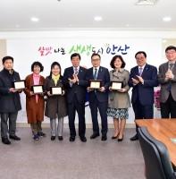 안산시장애인체육회 임원 위촉패 수여식(03.22)