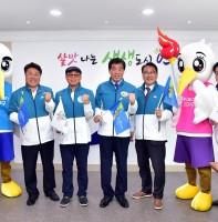 경기도체육대회 홍보대사 위촉식(05.03)