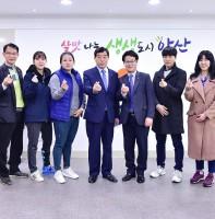 안산시스포츠클럽 회장 취임인사(03.05)