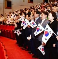 제73주년 광복절 및 대한민국 정부수립 70주년 기념 경축식(08.15)