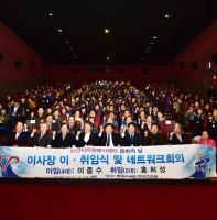 자원봉사센터 이사장 이취임식 (04.13)