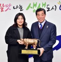 2019 천하장사 씨름대회 우승 봉납식(12.03)