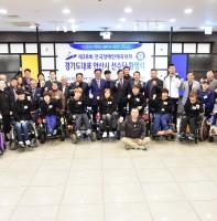 제38회 전국장애인체육대회 안산시 선수단 환영식(11.13)