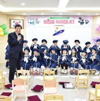 안산시청 직장어린이집 졸업식(02.22)