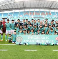 안산그리너스FC 홈경기(06.29)