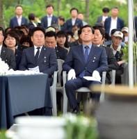 제64회 현충일 추념식 및 호국보훈 행사(06.06)