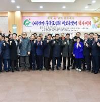 안산충북도민회 대보름맞이 척사대회(02.16)