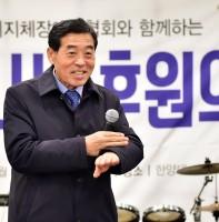 안산시지체장인협회와 함께하는 사랑나눔 후원의 밤(11.26)