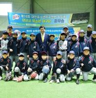 제4회 순창군수배 전국유소년야구대회 안산시유소년야구단주니어 우승 격려(03.06)