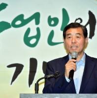 농업인의 날 기념식(11.11)