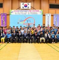 2018년 안산시장기 배드민턴대회(07.15)