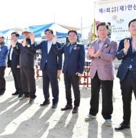 제6회 안산충북도민회 한마음체육대회(10.21)