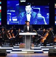 제16회 춘천시민의 날 기념식(11.08)