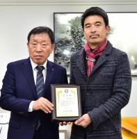 골프협동조합 장애인돕기 쌀 전달식 (12.13)