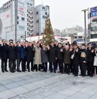 안산시성탄축제 미리크리스마스 및 크리스마스트리 점등식(11.25)