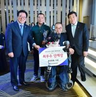 2018 안산시 장애인 체육인의 밤(12.04)