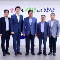 한국중고탁구연맹 회장 안산시청 방문(08.21)