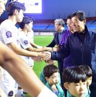 안산그리너스FC 홈 경기 참관(09.15)