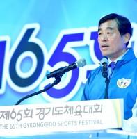 2019 경기도 체육대회 폐회식(05.11)