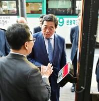 안산시 교통약자 버스승차지원시스템 시연행사(11.02)
