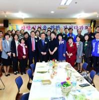 안산시약사회 자선다과회(04.19)