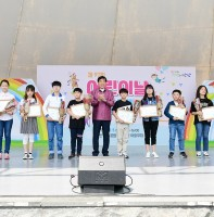 제97회 어린이날 축제(05.05)