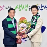 그리너스FC 홍보대사 위촉식(07.22)