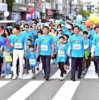 생명사랑 걷기대회(10.06)