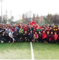 제1회 경기도지사배 생활축구클럽 어울림 축구대회(12.02)