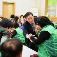 새마을회 보름밥먹기 민속놀이 대잔치 (02.27)